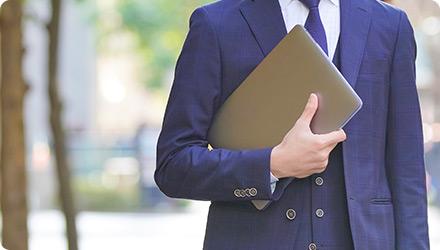豊富な専門知識と経験を有する 公認会計士・税理士が対応いたします。